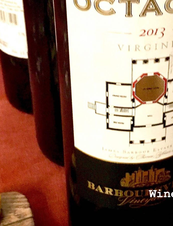 Barboursville Vineyards Octagon 2013