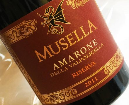 Winery Spotlight: Musella