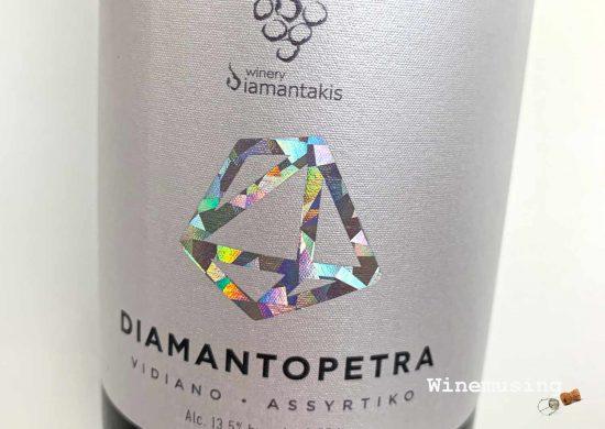 Diamantopetra diamantakis